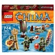 ���� Legends of Chima 70231 ������ ����� ����������