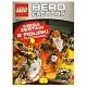 Игрушка Lego Hero Factory Lego Superpack 66446 Лего Суперпэк Фабрика Героев Подарочный