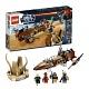 Lego Star Wars 9496 Лего Звездные войны Пустынный скиф