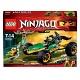 Lego Ninjago 70755 ���� �������� ����������� ����� ������� ������
