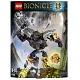 Lego Bionicle 70789 Лего Бионикл Онуа-Повелитель Земли