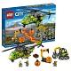Lego City 60123 Лего Город Грузовой вертолёт исследователей вулканов