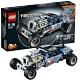 Конструктор Lego Technic 42022 Лего Техник Гоночный автомобиль
