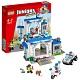 Lego Juniors 10675 Лего Джуниорс Полиция - большой побег