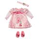 Набор одежды Zapf Creation Baby born 820-155 Одежда для сна, веш.