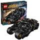 Lego Super Heroes 76023 Лего Супер Герои Тумблер