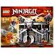Lego Ninjago 2505 ���� �������� Ҹ���� �������� ���������