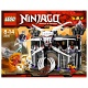 Lego Ninjago 2505 Лего Ниндзяго Тёмная крепость Гармадона
