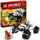 Lego Ninjago 2518 Лего Ниндзяго Вездеход Нускала