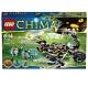 Лего Legends of Chima 70132 Жалящая машина скорпиона Скорма