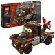 Lego Cars 8677 Лего Тачки 2 Мэтр: крутой тюнинг