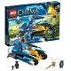 Lego Legends of Chima 70013 Гарпунёр Орла Экилы