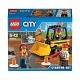 Lego City 60072 Лего Город Строительная команда для начинающих