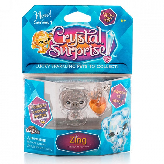 Crystal Surprise Фигурка Поросенок + подвески