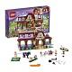 Лего Подружки 41126 Клуб верховой езды