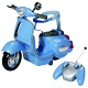 Zapf Creation Baby born® 808-368 Бэби Борн Радиоуправляемый скутер (голубой)