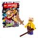 Lego Ninjago 891502 Лего Ниндзяго Анаконда