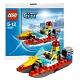 Lego City 30220 Лего Город  Катер пожарного