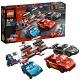 Lego Cars 9485 Лего Тачки 2 Крутой гоночный набор