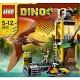 Lego Dino 5883 Лего Дино Цитадель птеранодона