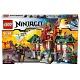 Lego Ninjago 70728 ���� �������� ����� �� �������� ����