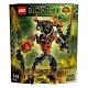 Lego Bionicle 71313 ���� ������� ����-������