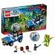 Lego Jurassic World 75916 Лего Мир Юрского Периода Засада на дилофозавра