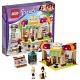 ����������� Lego Friends 41006 ���� �������� ����������� ������������