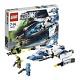 Конструктор Лего Галактический Отряд 70701 Истребитель инсектоидов