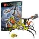 Lego Bionicle 70794 ���� ������� �����-��������