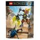 Lego Bionicle 70779 ���� ������� ����� �����