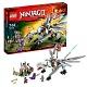 Lego Ninjago 70748 Лего Ниндзяго Титановый дракон