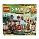Lego Ninjago 70505 ���� �������� ���� �����