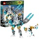 Lego Bionicle 71311 ���� ������� ������ � ����� - ����������� ����