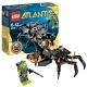 Lego Atlantis 8079 Лего Атлантис Бросок из тени