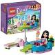 Lego Friends 3931 Весёлый бассейн Эммы
