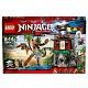 Lego Ninjago 70604 Лего Ниндзяго Остров тигриных вдов