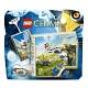 Lego ������� ���� 70101 ������������� ������