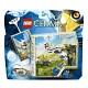 Lego Легенды Чима 70101 Тренировочная мишень