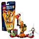 Lego Nexo Knights 70339 ���� ����� �����- ���������� ����