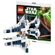 Lego Star Wars 30241 Лего Звездные Войны Истребитель Гонтлит