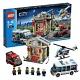 Lego City 60008 Лего Город Ограбление музея