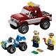 Lego City 4437 Лего Город Полицейская погоня