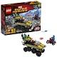 ����������� Lego Super Heroes 76017 ���� ����� ����� ������� ������� ������ �����
