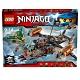 Lego Ninjago 70605 Лего Ниндзяго Цитадель несчастий
