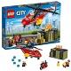 Lego City 60108 Лего Город Пожарная команда быстрого реагирования