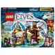 Lego Elves 41173 ���� ����� ����� ��������