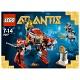 Lego Atlantis 7977 Лего Атлантис Морской Страйдер
