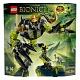 Lego Bionicle 71316 Лего Бионикл Умарак-Разрушитель