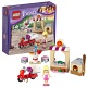 ����������� Lego Friends 41092 ���� �������� �������� �������